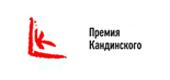 Kandinsky Prize